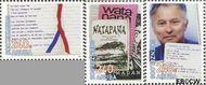 Aruba AR 406a#406c  2008 Grenzeloos Nederland  cent  Postfris