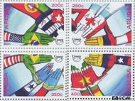Aruba AR 524#527  2011 UPAEP  cent  Postfris