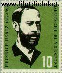 Bundesrepublik BRD 252#  1957 Hertz, Heinrich  Postfris