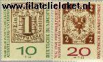 Bundesrepublik BRD 310#311  1959 Postzegeltentoonstelling INTERPOSTA  Postfris