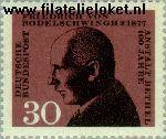 Bundesrepublik BRD 537#  1967 Anstalt Bethel  Postfris