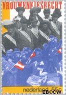 Nederland NL 1183  1979 Vrouwenkiesrecht 55 cent  Gestempeld