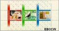 Nederland NL 1223  1981 PTT-diensten  cent  Postfris
