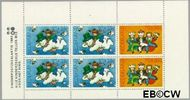 Nederland NL 1299  1983 Wintermotieven  cent  Gestempeld