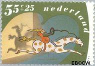 Nederland NL 1457  1990 Kind en hobby 55+25 cent  Gestempeld