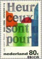 Nederland NL 1631  1995 Werkman 80 cent  Gestempeld