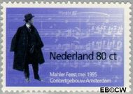 Nederland NL 1636#  1995 Mahlerfeest  cent  Postfris