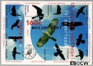 Nederland NL 1652  1995 Roofvogels  cent  Postfris