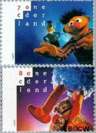 Nederland NL 1692#1693  1996 Jeugd  cent  Gestempeld