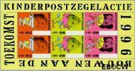 Nederland NL 1701  1996 Kind en boeken  cent  Gestempeld