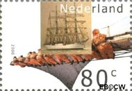 Nederland NL 1916  2000 Sail 2000 80 cent  Gestempeld