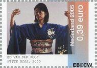 Nederland NL 2333  2005 Kunst 39 cent  Gestempeld