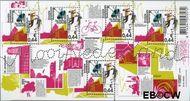 Nederland NL 2643  2009 Mooi Nederland- Oosterhout  cent  Gestempeld