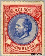 Nederland NL 29  1872 Koning Willem III- 5e emissie 250 cent  Gestempeld