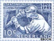 Nederland NL 582#  1952 Nederlandse Staatsmijnen  cent  Gestempeld