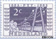 Nederland NL 588  1952 Rijkstelegraaf 2 cent  Postfris