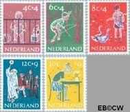 Nederland NL 731#735  1959 Activiteiten kinderen   cent  Gestempeld