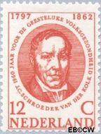 Nederland NL 743  1960 Int. Jaar Geestelijke Volksgezondheid 12 cent  Gestempeld