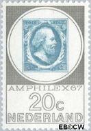 Nederland NL 886  1967 Postzegeltentoonstelling Amphilex 20 cent  Gestempeld