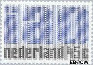 Nederland NL 919  1969 I.A.O. 45 cent  Gestempeld