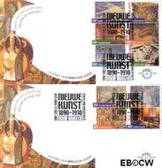 Nederland NL E436  2001 Nieuwe kunst  cent  FDC zonder adres