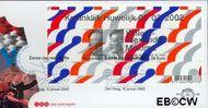Nederland NL E449  2002 Koninklijk Huwelijk  cent  FDC zonder adres