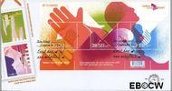Nederland NL E503  2004 Weken van de Kaart  cent  FDC zonder adres