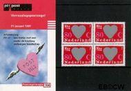 Nederland NL M164  1997 Kraszegels  cent  Postfris