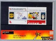 Nederland NL M168  1997 Strippostzegels Suske en Wiske  cent  Postfris
