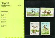 Nederland NL M18  1984 Weidevogels  cent  Postfris