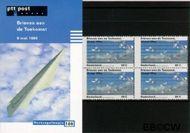 Nederland NL M186  1998 Brieven aan de toekomst  cent  Postfris