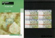 Nederland NL M191  1998 Centrale besturing Friesland  cent  Postfris