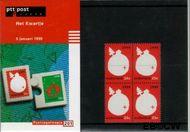 Nederland NL M201  1999 Het kwartje en de Euro  cent  Postfris