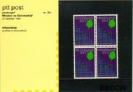 Nederland NL M24  1984 Small Business Congres  cent  Postfris