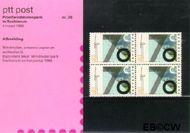 Nederland NL M35  1986 Proefwindmolencentrum Sexbierum  cent  Postfris