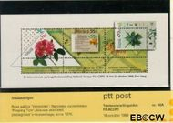 Nederland NL M60a  1988 Postzegeltentoonstelling Filacept  cent  Postfris