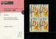 Nederland NL M69  1989 Verdrag van Londen  cent  Postfris