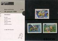 Nederland NL M80  1991 Milieu  cent  Postfris