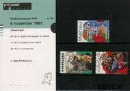 Nederland NL M89  1991 Kinderspelen  cent  Postfris