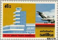 Nederlandse Antillen NA 511  1975 Luchthaven Aruba 40 cent  Gestempeld