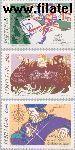 POR 1658#1660 Postfris 1985 Historische gebeurtenissen