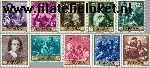SPA 1167#1176 Postfris 1960 Dag van de Postzegel