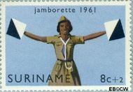 Suriname SU 371  1961 Jamborette 8+2 cent  Gestempeld