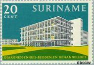 Suriname SU 389  1962 Opening ziekenhuis 20 cent  Gestempeld