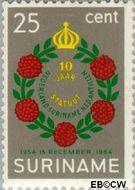 Suriname SU 419  1964 Statuut voor het Koninkrijk 25 cent  Gestempeld