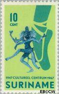 Suriname SU 479  1967 20 jaar Stichting Cultureel Centrum 10 cent  Gestempeld