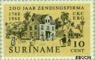 Suriname SU 499  1968 Zendingsfirma C.Kersten & Co. 10 cent  Gestempeld