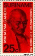 Suriname SU 519  1969 100e geboortedag Gandhi 25 cent  Gestempeld