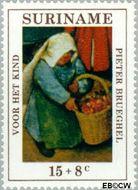 Suriname SU 569  1971 Kinderspelen 15+8 cent  Gestempeld