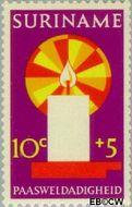 Suriname SU 579  1972 Paassymbolen 10+5 cent  Gestempeld